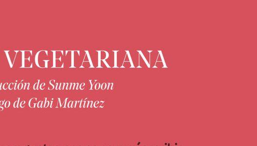 La vegetariana: Literatura oriental, hábitos alimentarios y soledad